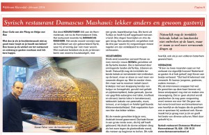 Wijkkrant_Klarendal_1_2014_web-6